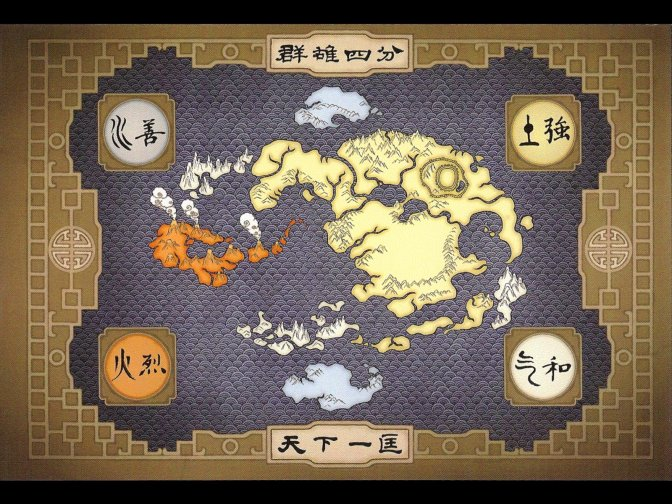 Avatar The Last Airbender - Map